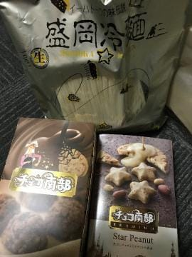 横山愛(巨乳)「先日は」12/13(水) 19:39 | 横山愛(巨乳)の写メ・風俗動画
