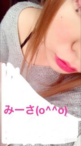 みさ「待機中」12/13(水) 19:45 | みさの写メ・風俗動画