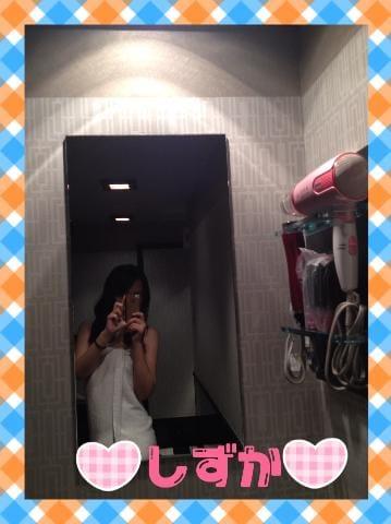 「22時から?」12/13(水) 21:34 | しずかの写メ・風俗動画