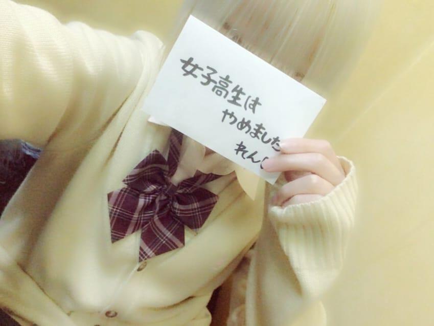「れんです(`・ω・´)」12/13(水) 21:40 | れんの写メ・風俗動画