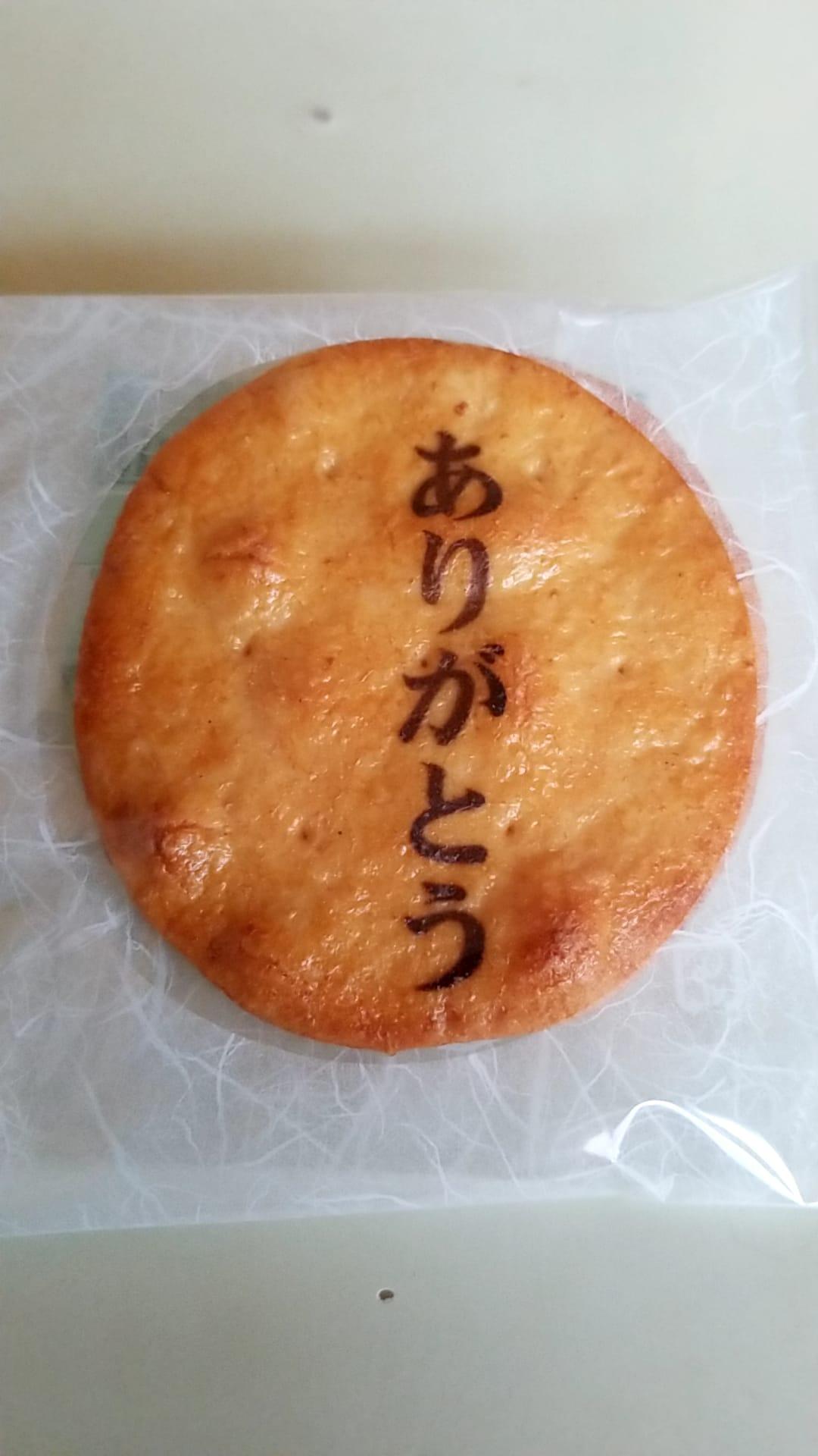 智里(ちさと)「〜ありがとう〜」12/13(水) 22:38   智里(ちさと)の写メ・風俗動画
