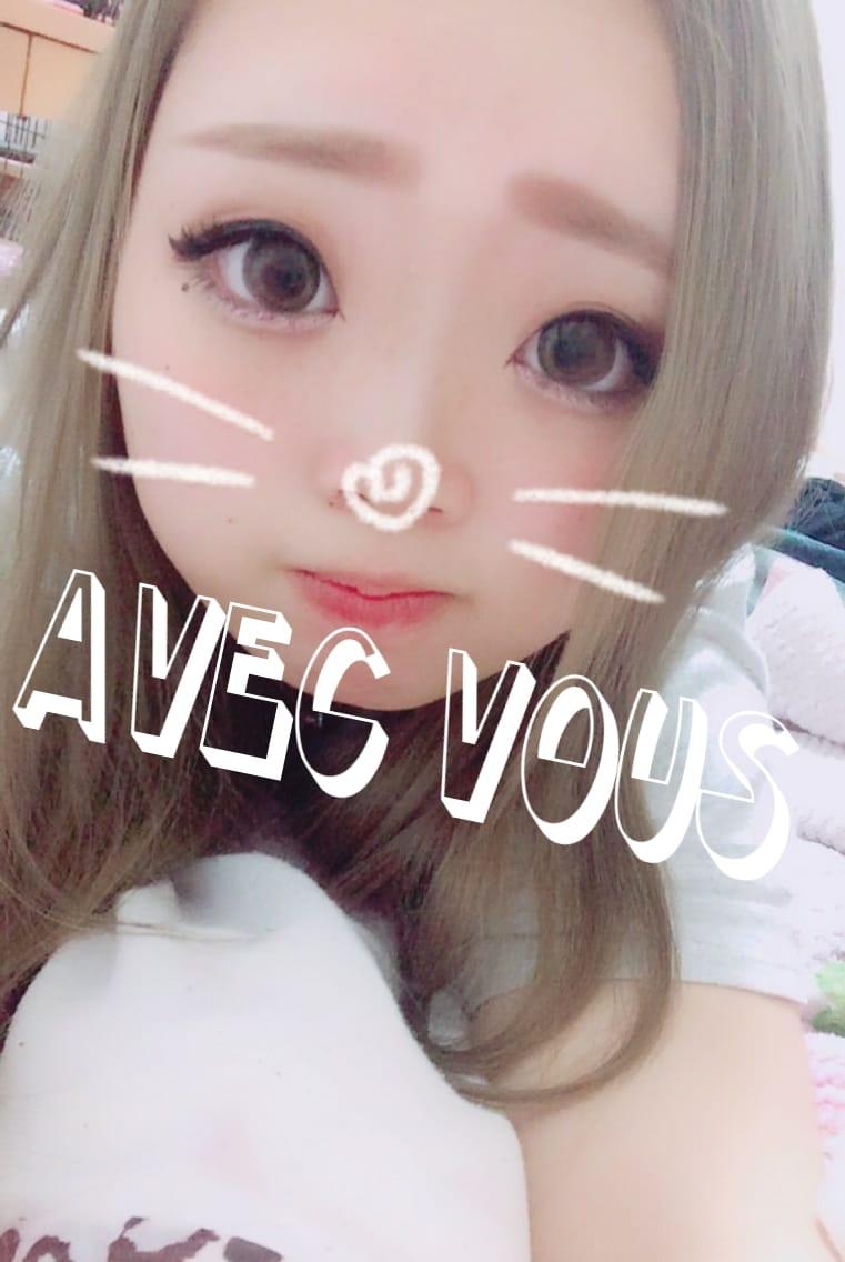 るい「まだまだ♡」12/13(水) 22:43 | るいの写メ・風俗動画