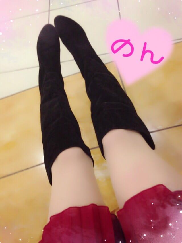 のん「みたよー!ありがとう~☆」12/13(水) 23:00 | のんの写メ・風俗動画