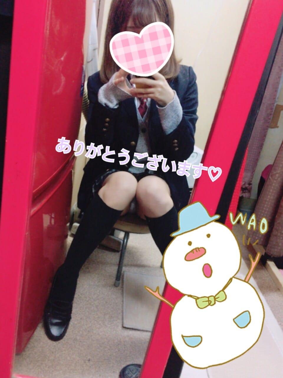 「下校すみれ」12/13(水) 23:40 | すみれの写メ・風俗動画