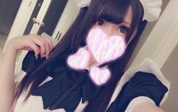 「待機なう♡」12/13(水) 23:46 | パイパン少女★うららの写メ・風俗動画
