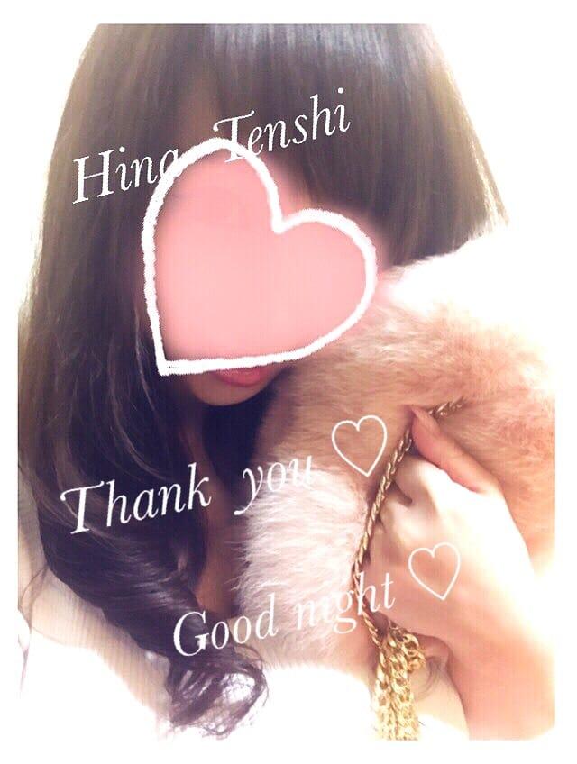 天使ひな「★  Thank   you  ★  本日3日目★」12/13(水) 23:52 | 天使ひなの写メ・風俗動画