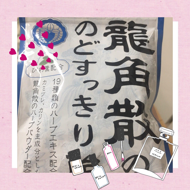 あおい「[お題]from:ナニータさん」12/13(水) 23:54 | あおいの写メ・風俗動画