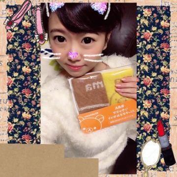 ななみ「うれしーいっっっ(*´꒳`*)♡」12/14(木) 00:15 | ななみの写メ・風俗動画
