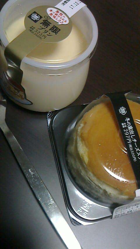 るみか「ありがとう」12/14(木) 00:32 | るみかの写メ・風俗動画