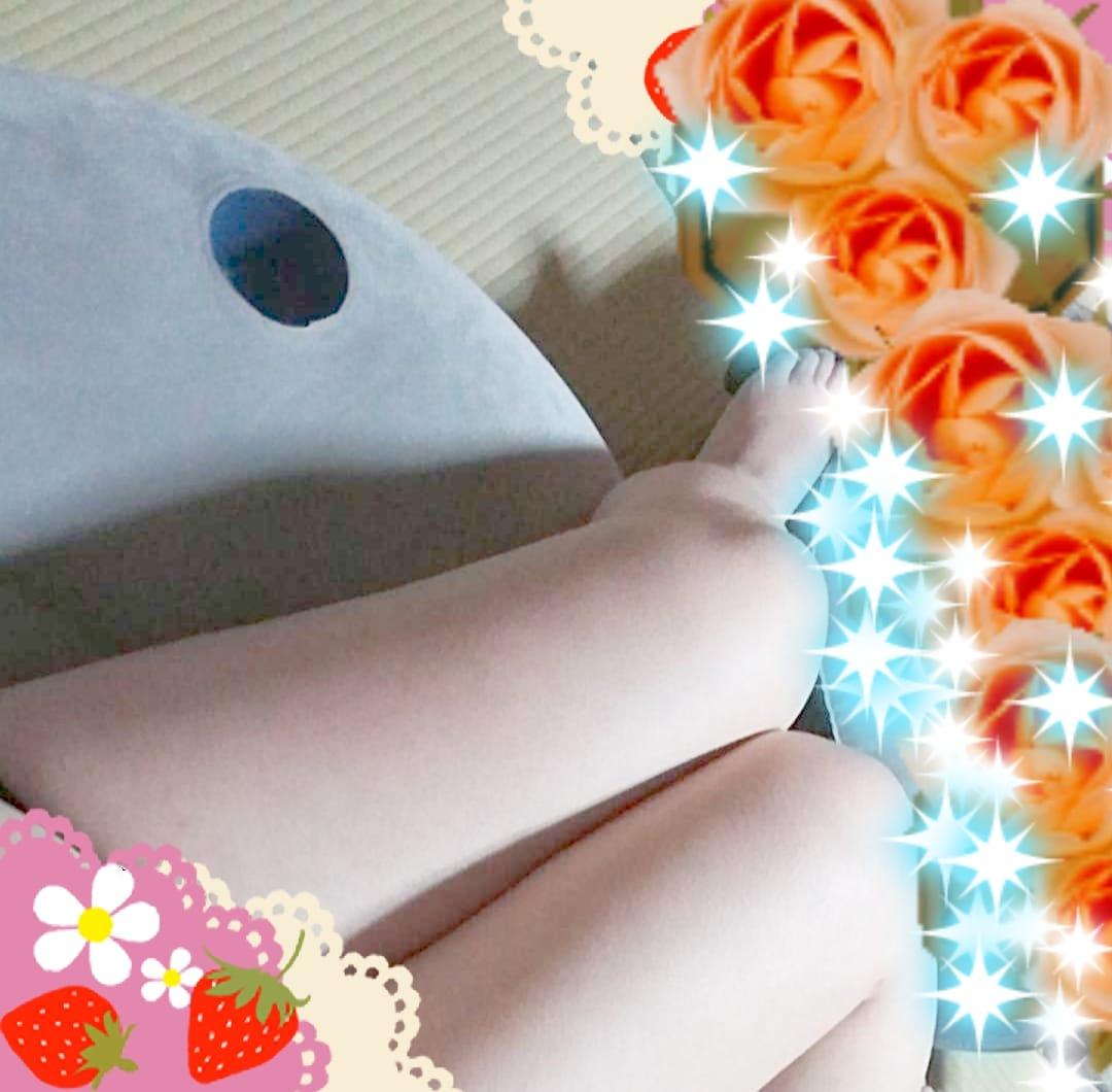 さくら☆ドMぽちゃ未経験「大塩の自宅のおじ様へ」12/14(木) 00:34 | さくら☆ドMぽちゃ未経験の写メ・風俗動画