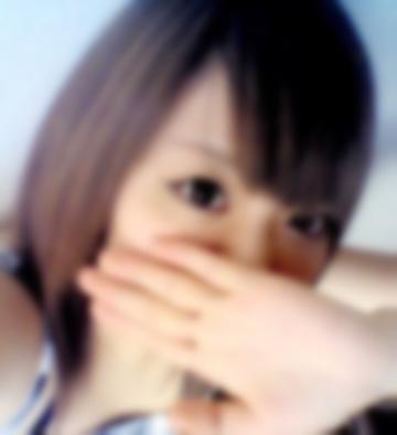 あかり(プルルンFカップ生徒)「おれい♡」12/14(木) 00:43   あかり(プルルンFカップ生徒)の写メ・風俗動画