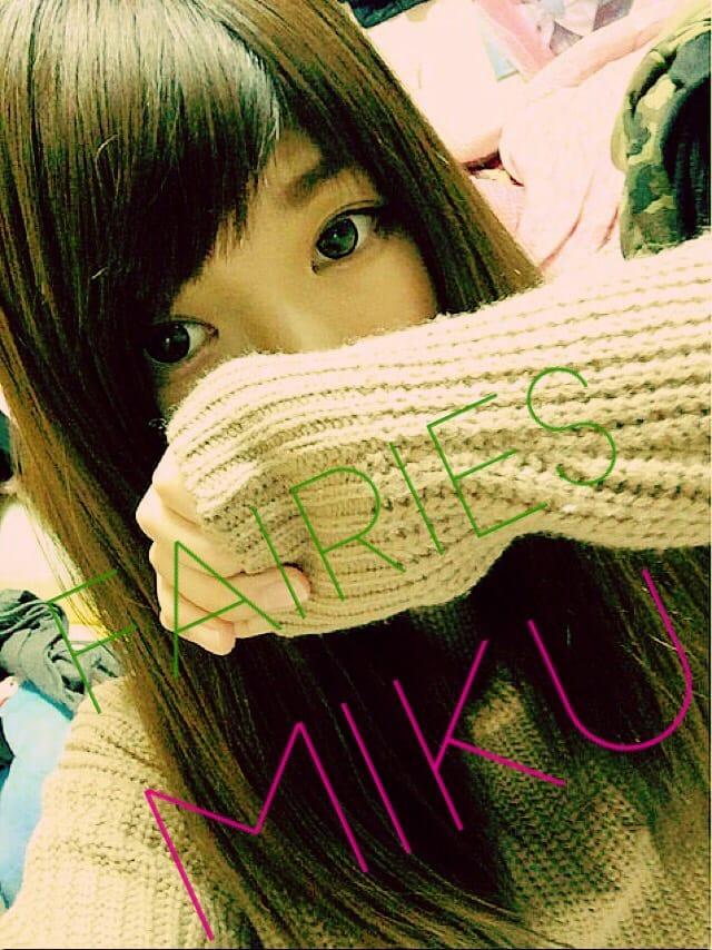 「お礼」12/14(木) 01:52 | ミクの写メ・風俗動画