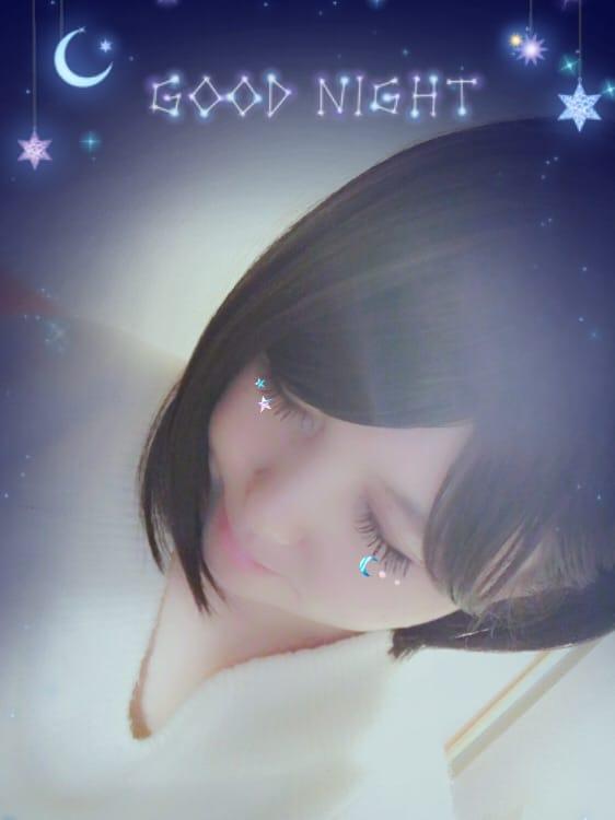 「終了しました。」12/14(木) 02:21 | ゆり 電マ無料!!の写メ・風俗動画