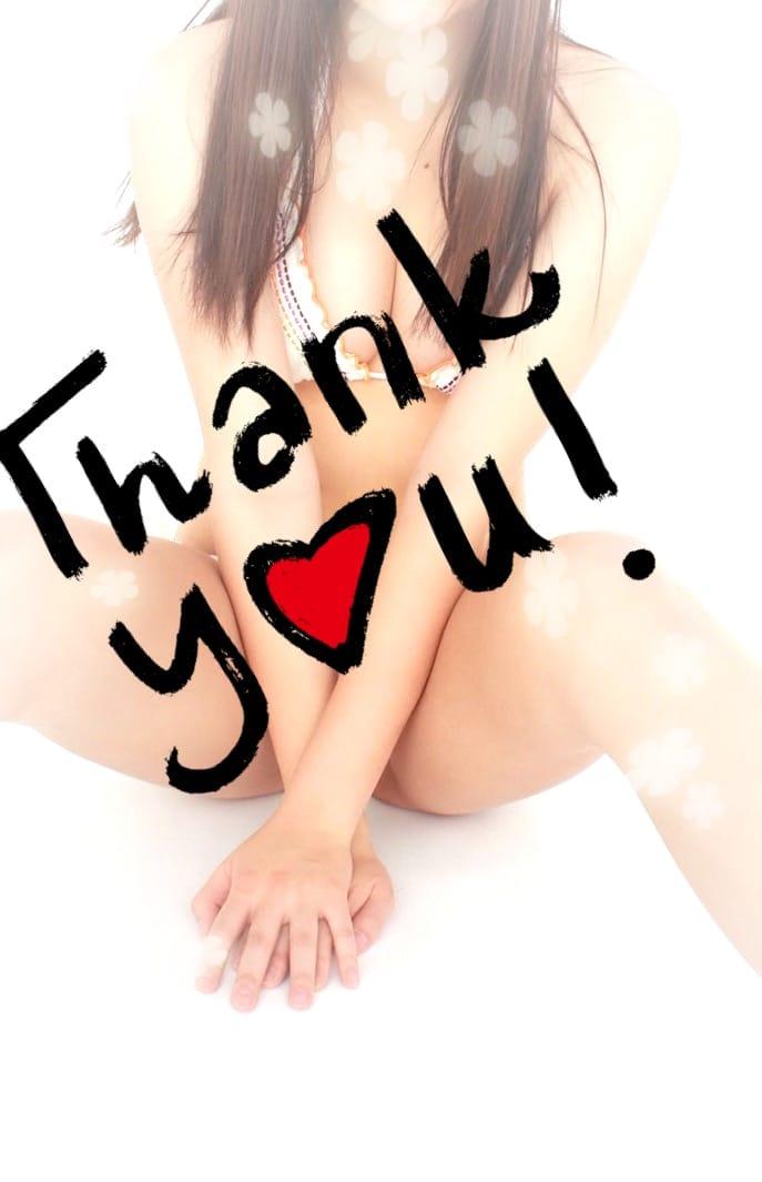 「お礼です(*´꒳`*)」12/14(木) 02:50   ひとみの写メ・風俗動画
