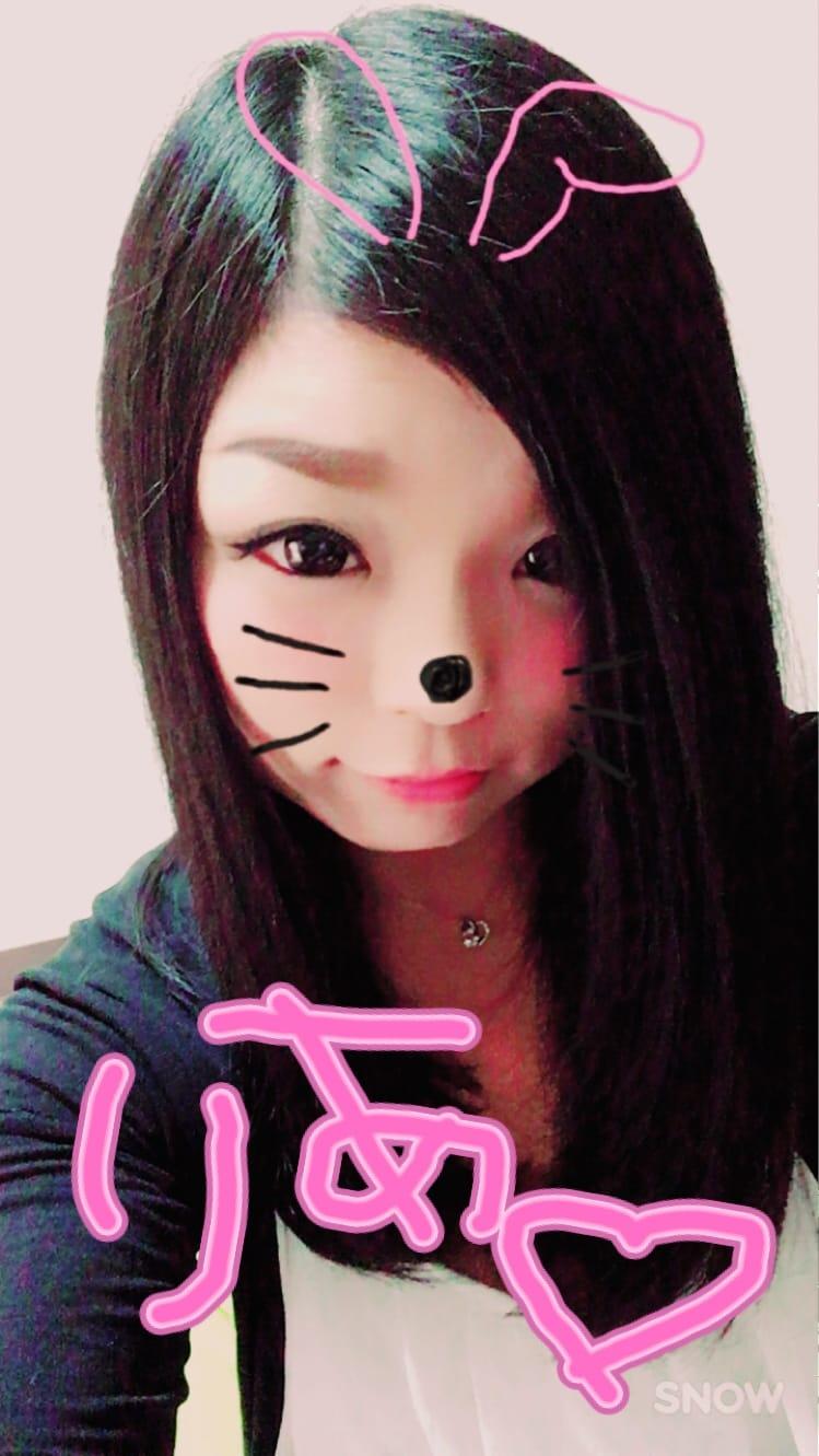 「あとちょっとー*」12/14(木) 03:14 | リアの写メ・風俗動画