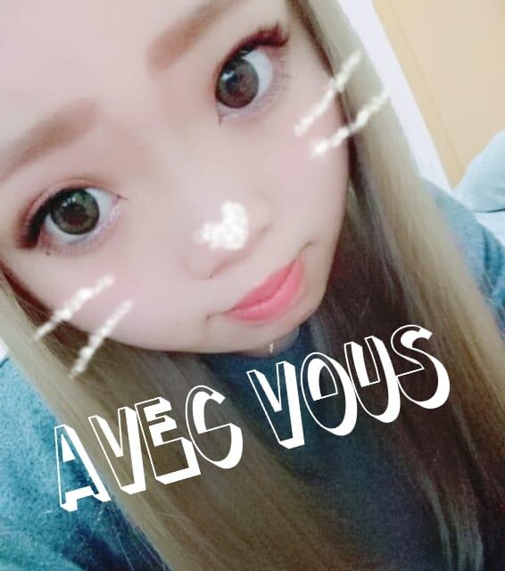 るい「おやすみなさい☆」12/14(木) 05:16 | るいの写メ・風俗動画