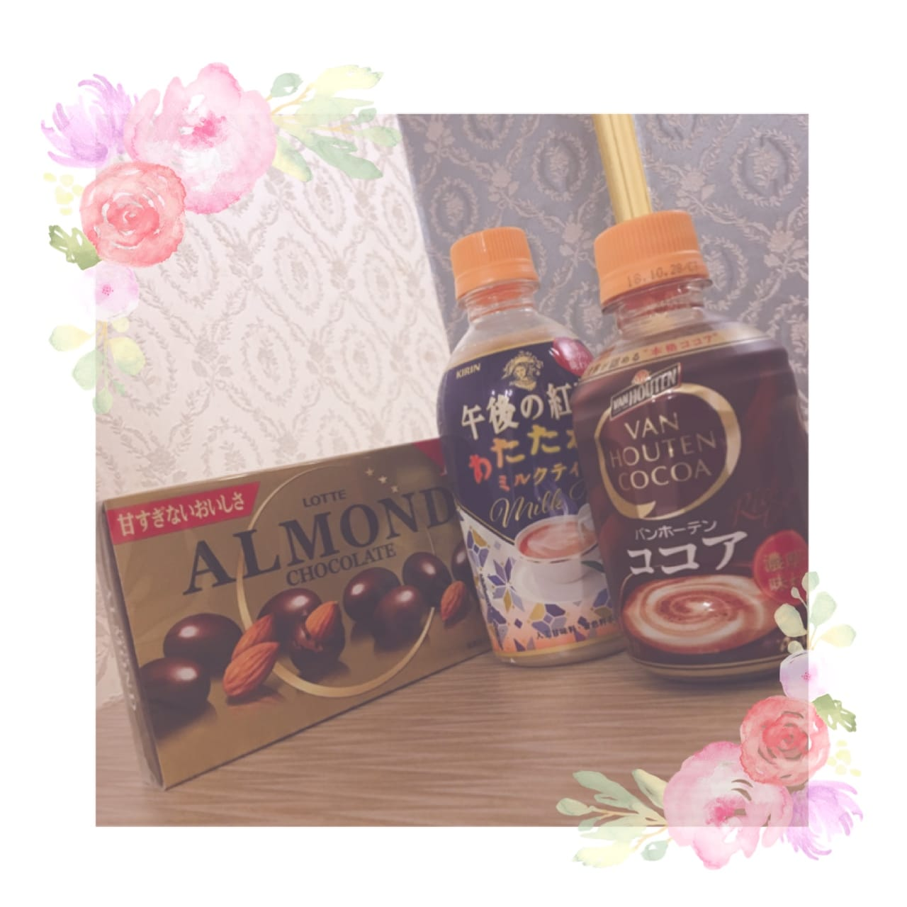 めあ「Special Thanks***」12/14(木) 06:13 | めあの写メ・風俗動画