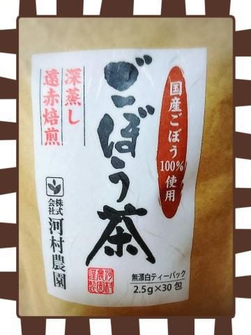 「炊き込みご飯!」12/14(木) 06:20   みこと【絶世の美女】の写メ・風俗動画