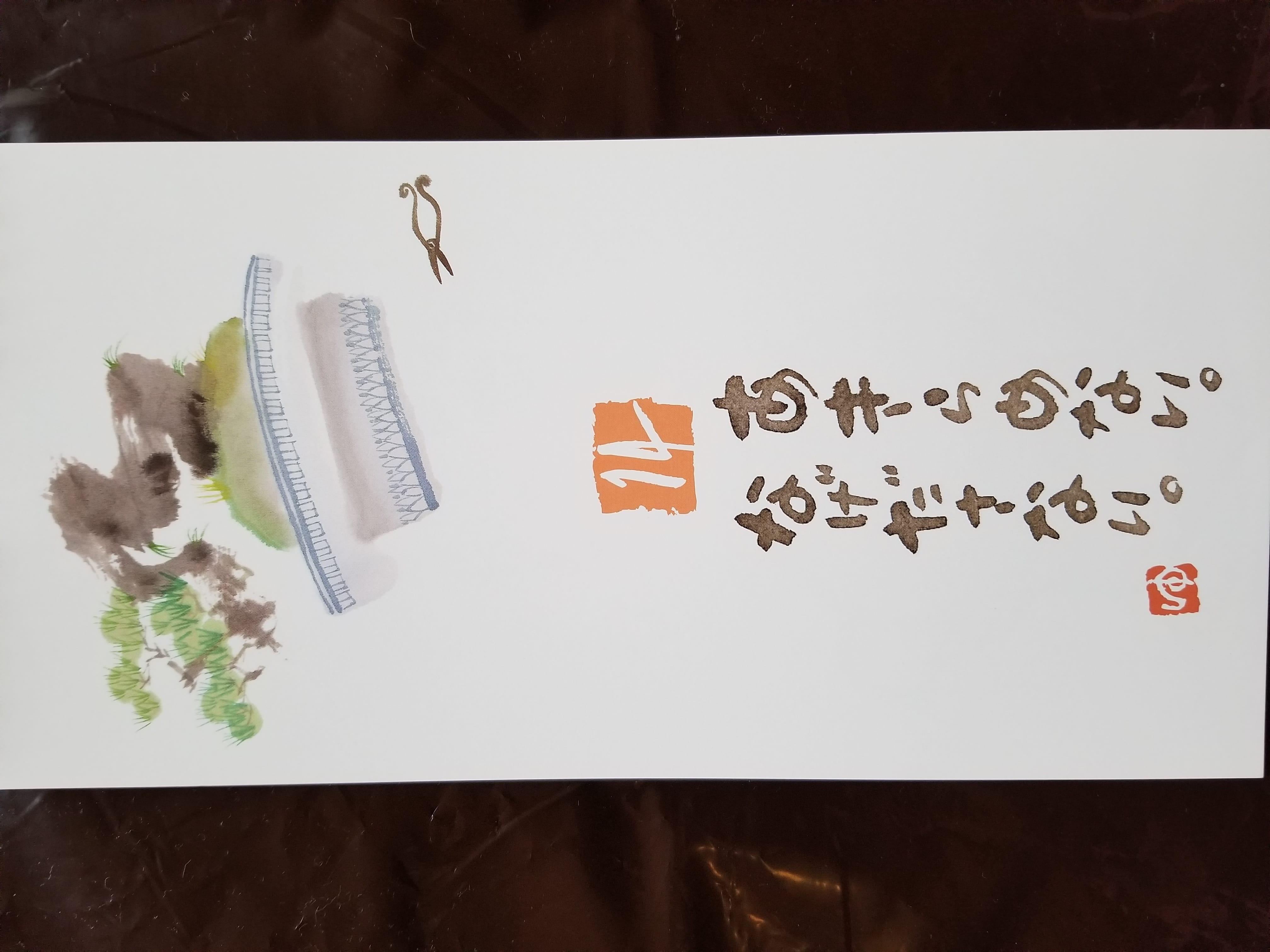 智里(ちさと)「☆おはようございます☆」12/14(木) 07:43   智里(ちさと)の写メ・風俗動画