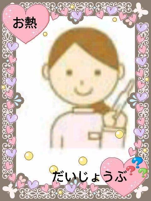 かな「男女の違い!?」12/14(木) 08:56 | かなの写メ・風俗動画