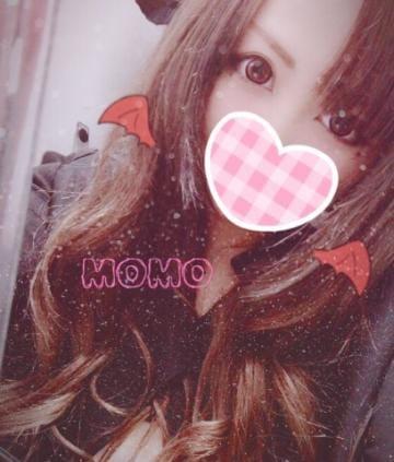 ☆も も☆「\( ???? \三/ ????)/」12/14(木) 09:04 | ☆も も☆の写メ・風俗動画