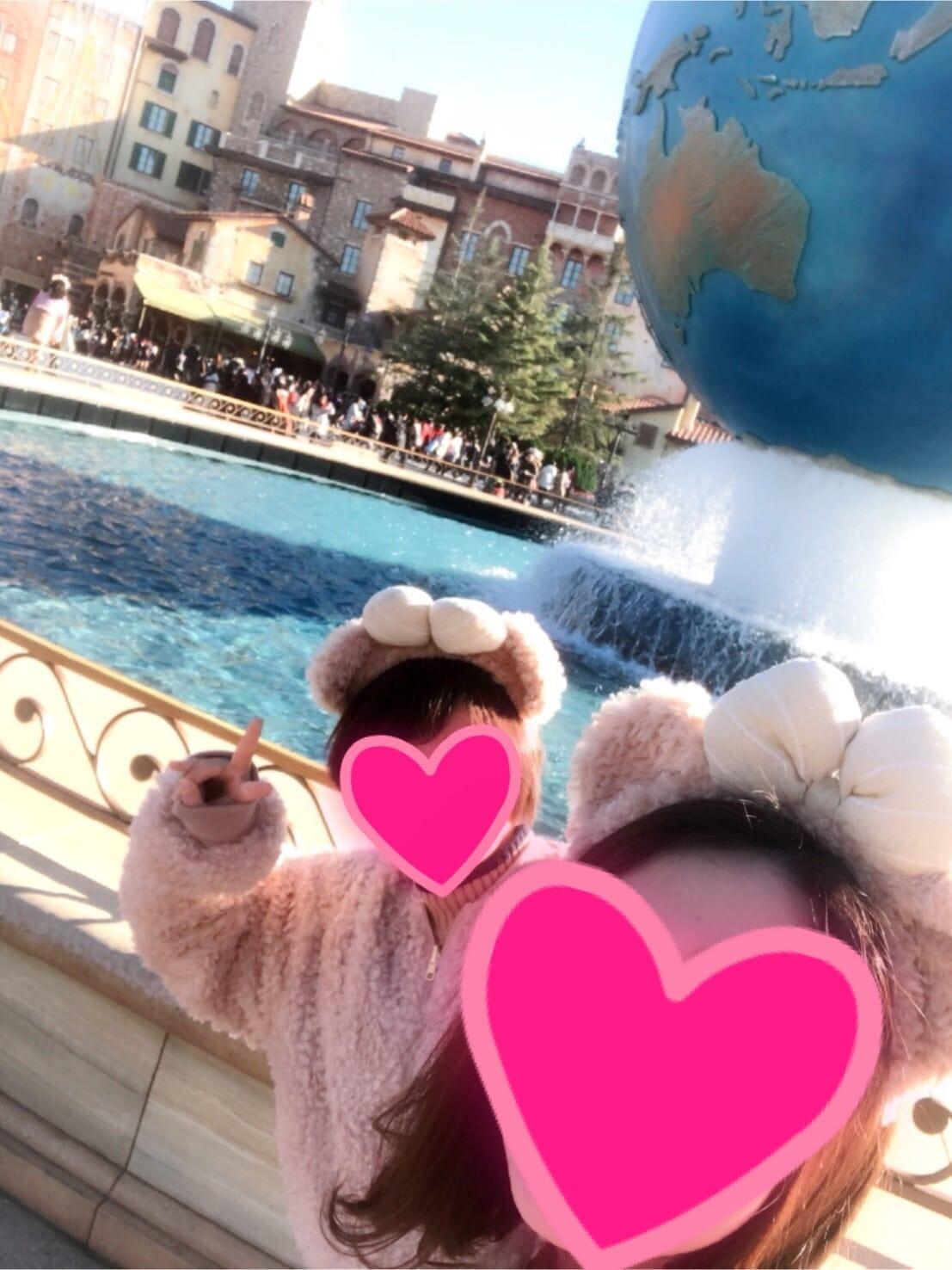 かほ「ついた♡」12/14(木) 09:34 | かほの写メ・風俗動画