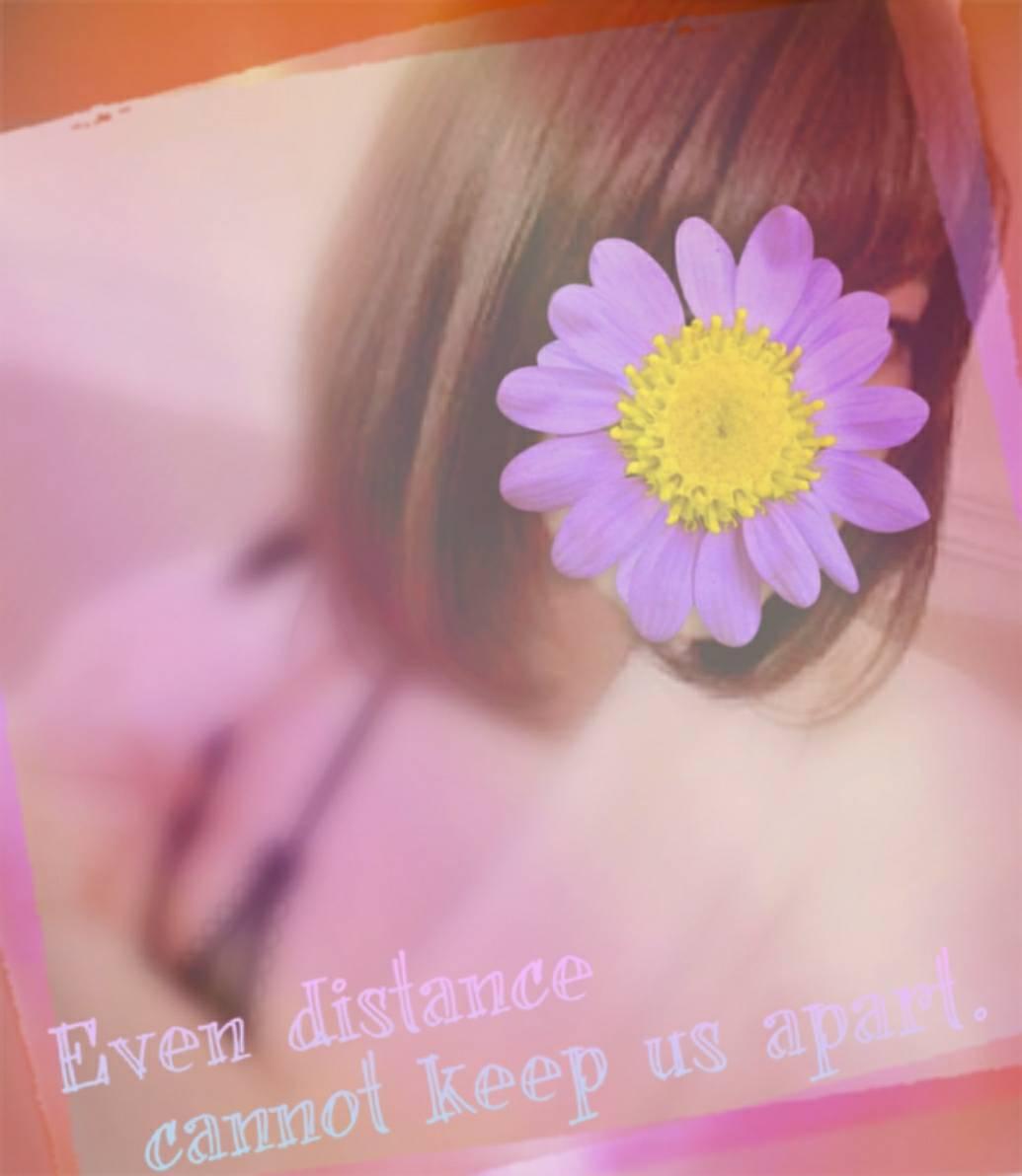 綾瀬-あやせ-「すっきり」12/14(木) 10:33   綾瀬-あやせ-の写メ・風俗動画