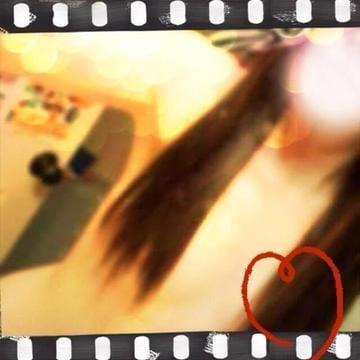 「(・ω・)ノ」12/14(木) 11:03 | コハルの写メ・風俗動画