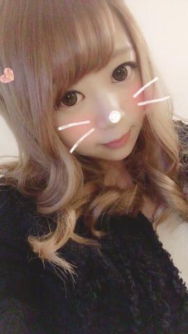 春風 ひなた「出勤!!」12/14(木) 13:05 | 春風 ひなたの写メ・風俗動画
