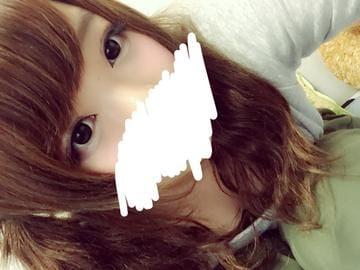 ひな「今日は☆」12/14(木) 14:46 | ひなの写メ・風俗動画