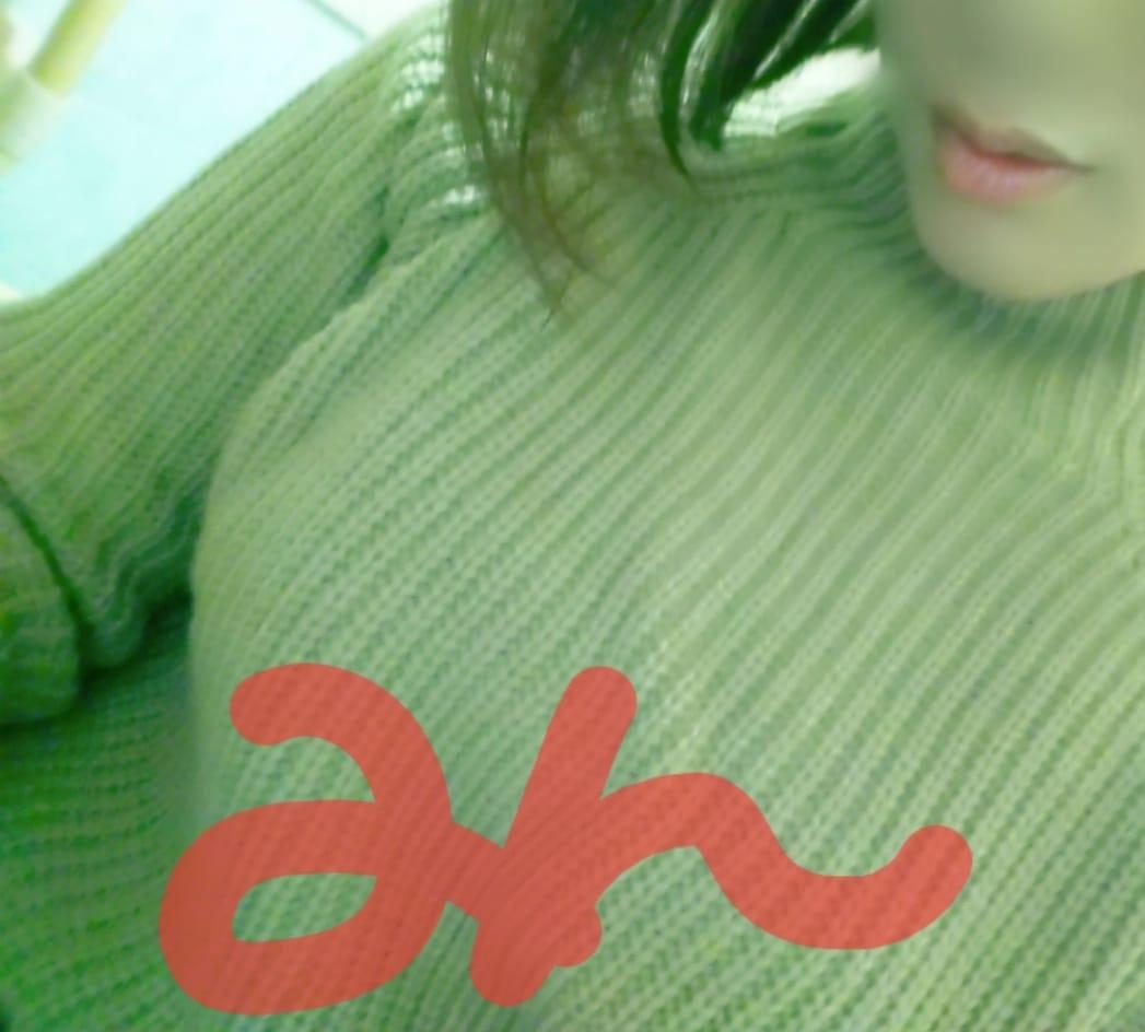 あん「*家路*」12/14(木) 15:15   あんの写メ・風俗動画