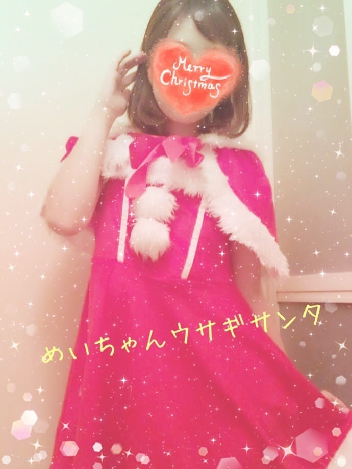 愛沢めい「食べるのは…?('ω')」12/14(木) 15:32 | 愛沢めいの写メ・風俗動画
