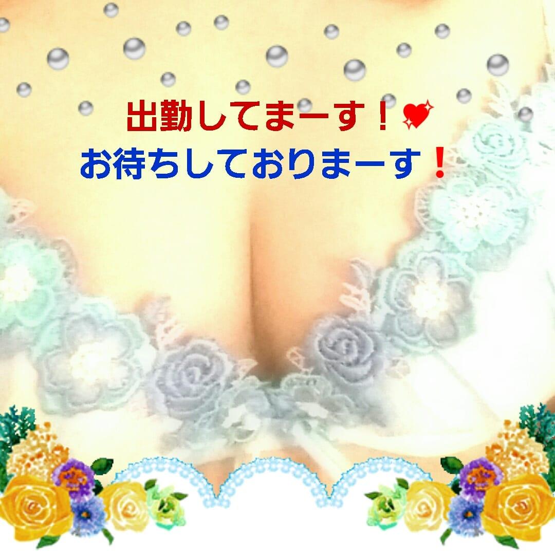 「出勤してまーす」12/14(木) 17:16 | 小柳ひとみの写メ・風俗動画