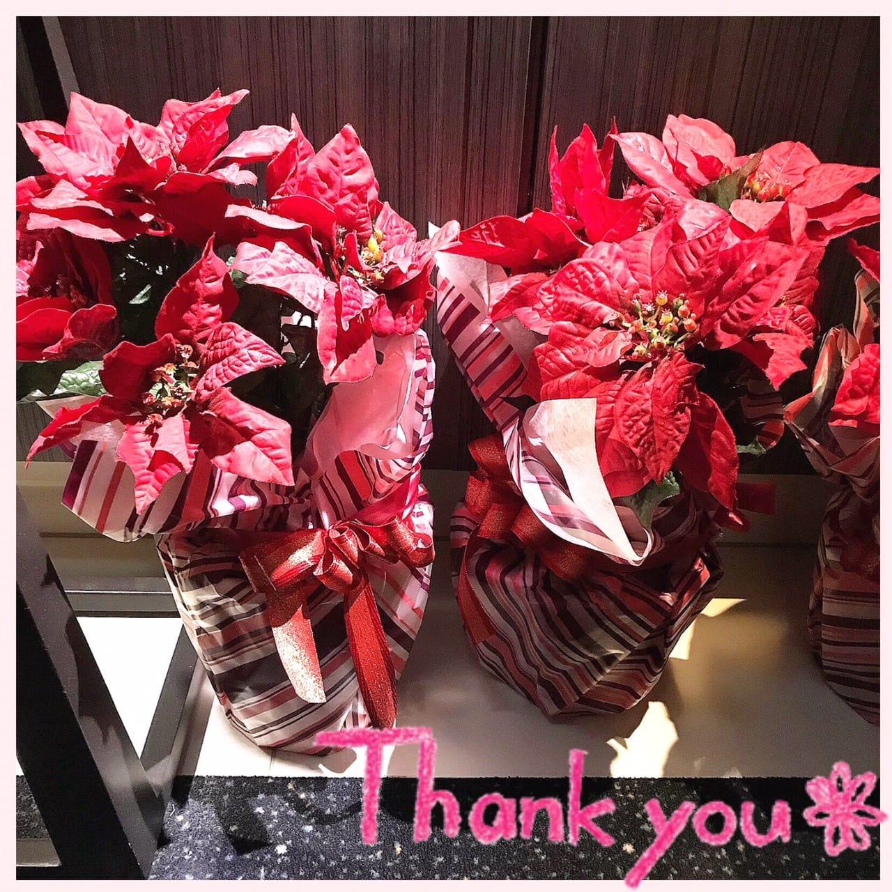 夢乃(ゆめの)「お礼です!!」12/14(木) 19:29 | 夢乃(ゆめの)の写メ・風俗動画