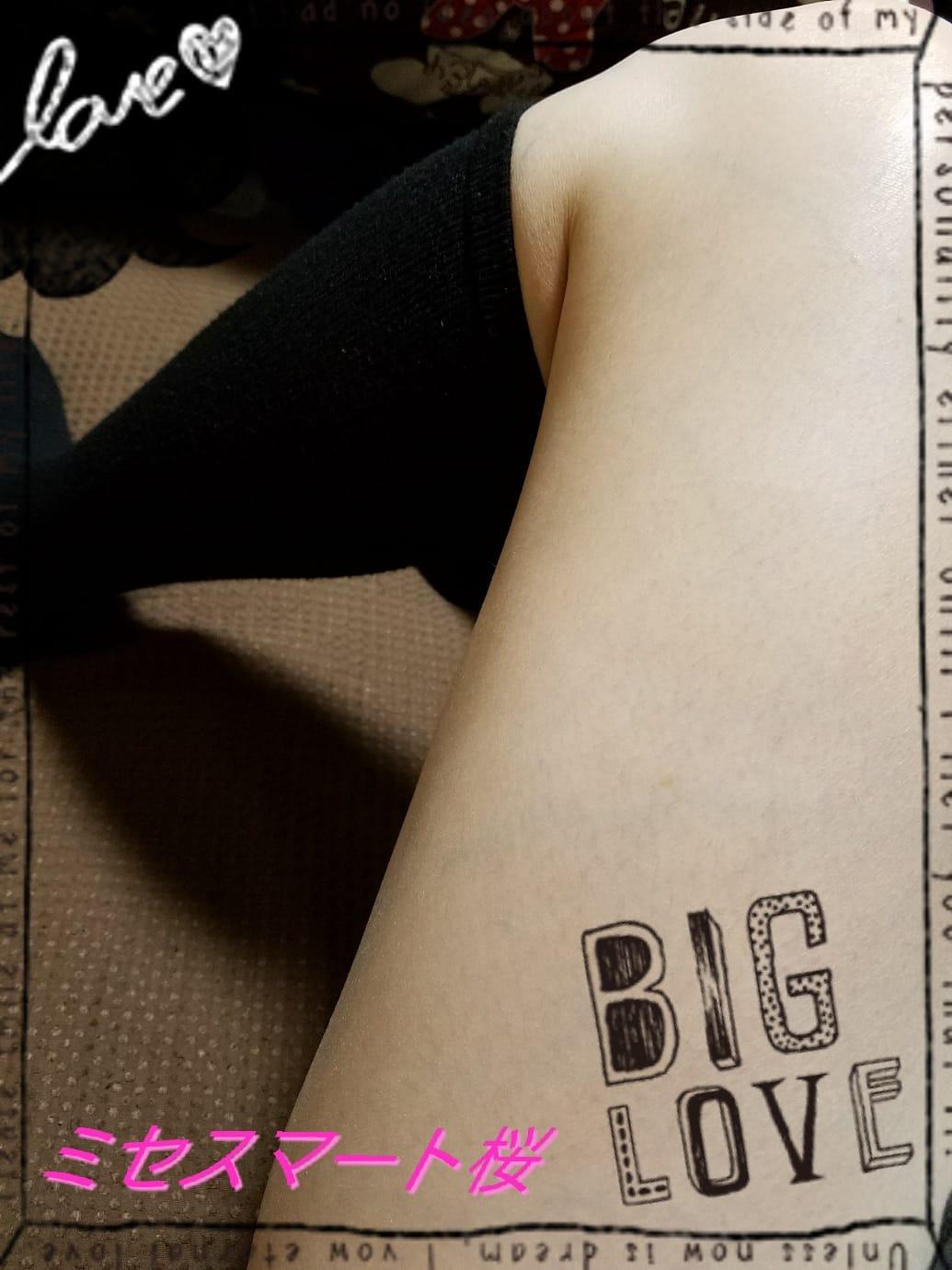 桜-さくら-「明日の出勤」12/14(木) 20:32   桜-さくら-の写メ・風俗動画