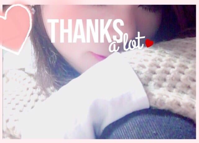 「12/14★ルモンドただ君」12/14(木) 22:10 | みなの写メ・風俗動画