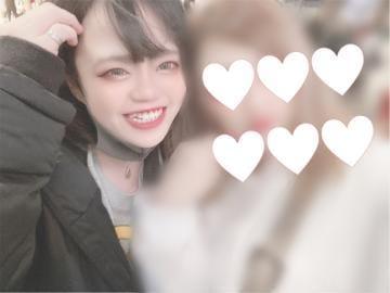 「ちゃーん??」03/23(火) 12:27 | りんの写メ・風俗動画