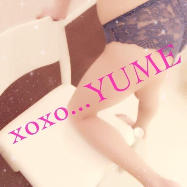 Yume ユメ「ゆちゃん次回の巻❤️」12/14(木) 22:50 | Yume ユメの写メ・風俗動画