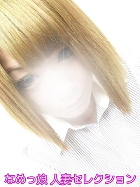 「「体入速報」面接&撮影終了しました^^かわいいです!!」12/14(木) 23:25   店長ゆきちゃんの写メ・風俗動画