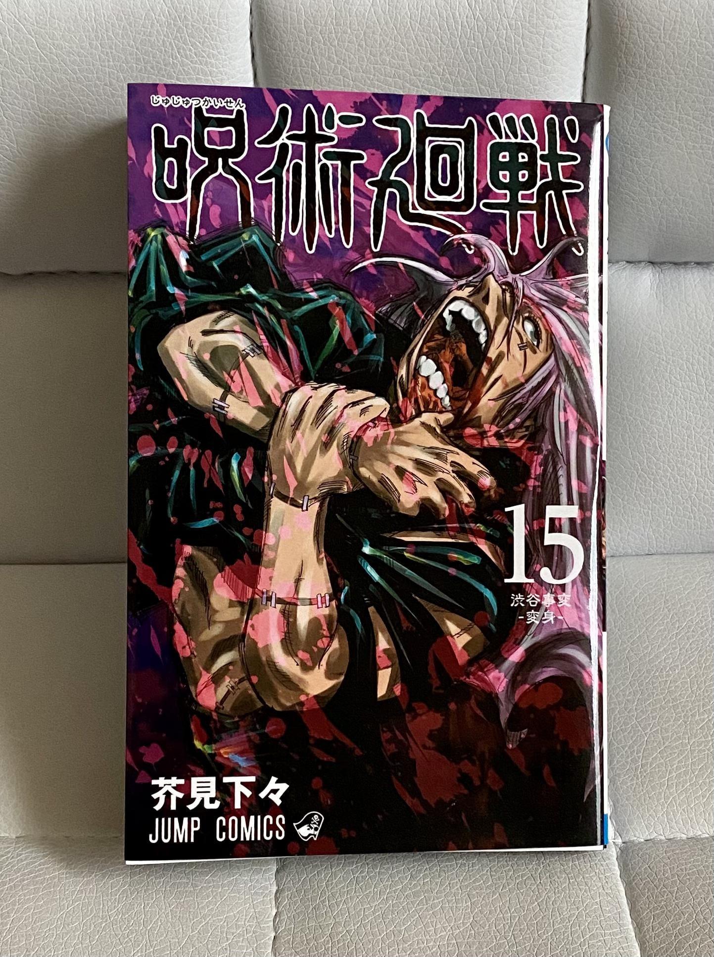 「ブラザー!!。」03/23(火) 17:39 | Kaoru【かおる】の写メ・風俗動画