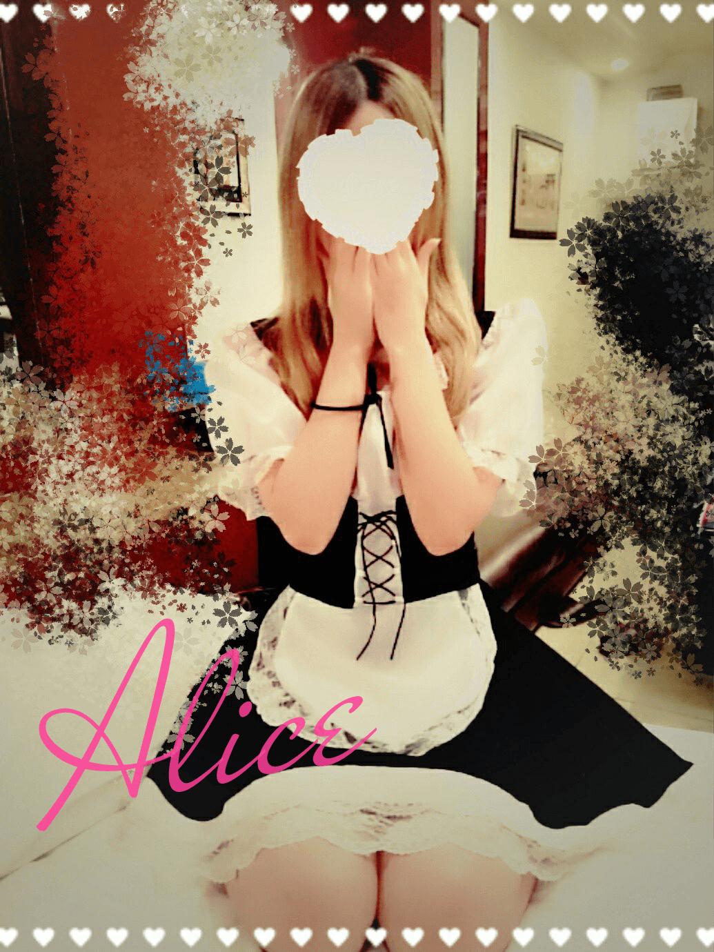ありす「♡---Thank you ---♡」12/14(木) 23:40 | ありすの写メ・風俗動画