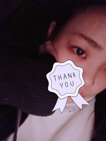 ことみ「お礼♡」12/15(金) 00:30 | ことみの写メ・風俗動画