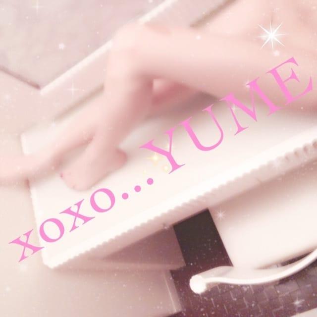 Yume ユメ「ゆちゃんトロトロ~の巻❤️」12/15(金) 01:24 | Yume ユメの写メ・風俗動画