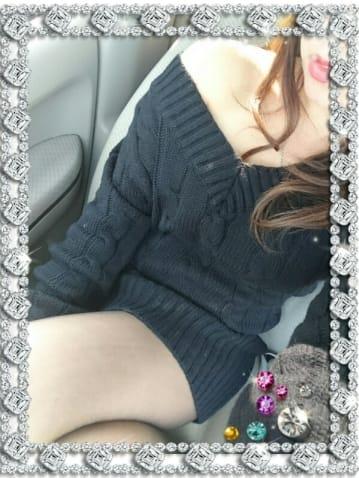 妃菜(みな)「お疲れMAXからのリクくれた方」12/15(金) 02:12   妃菜(みな)の写メ・風俗動画