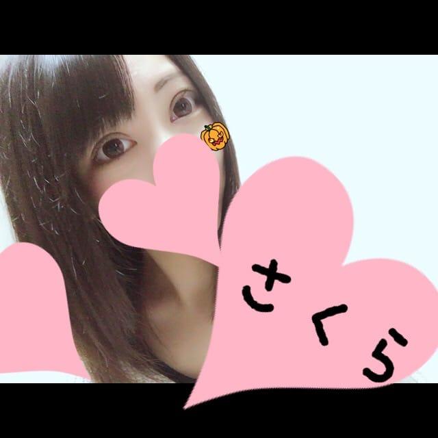 「ありがとう♡」12/15(金) 02:57 | ★さくらの写メ・風俗動画