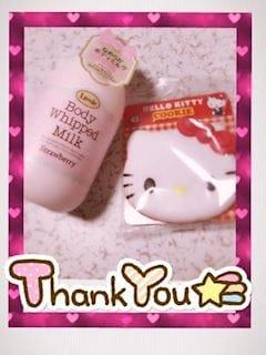 かんな「thank you !」12/15(金) 04:27   かんなの写メ・風俗動画