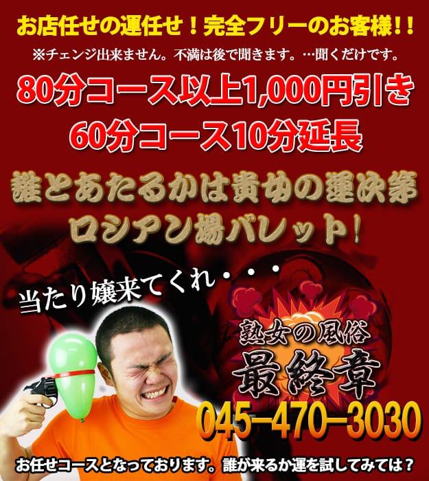 「誰が呼んだか「ロシアンばばレット」!!」12/15(金) 09:00 | ひげダルマトミーの写メ・風俗動画