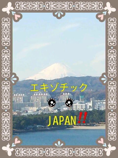 かな「出会いは…゜+ 。(*′∇` )。+゜」12/15(金) 09:03 | かなの写メ・風俗動画