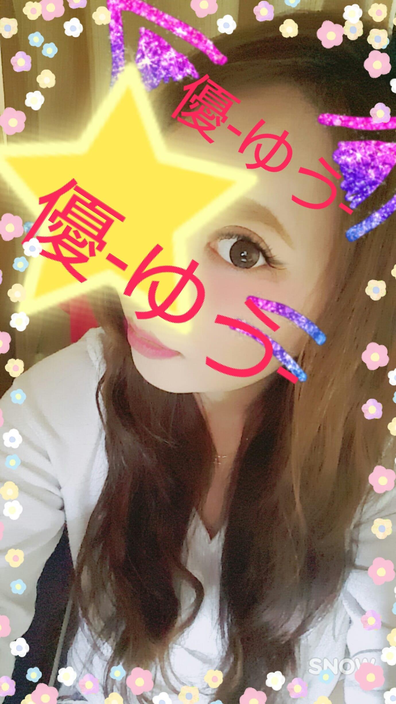 優-ゆう「出勤♪」12/15(金) 11:08 | 優-ゆうの写メ・風俗動画