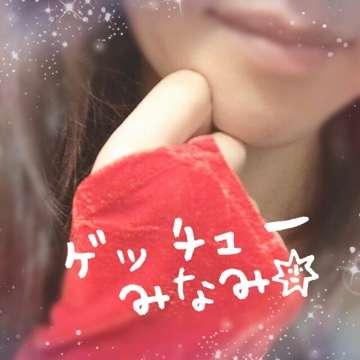「コガネイロ」12/15(金) 11:52 | みなみの写メ・風俗動画